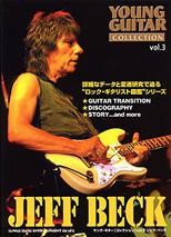 ヤング・ギター[コレクション]Vol.3 ジェフベック