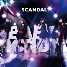 SCANDAL - BABY ACTION 220 x 220