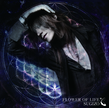 SUGIZO_FLOWER_1201