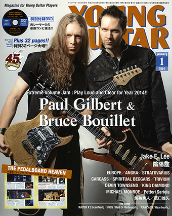 YOUNG GUITAR 2014年1月号