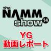 namm2014_small
