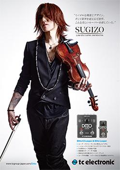 SUGIZO x Ditto X2プレゼント・キャンペーン ポスター
