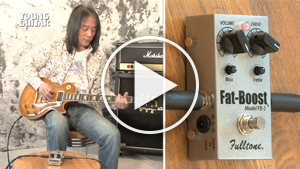 FULLTONE Fat-Boost FB-3
