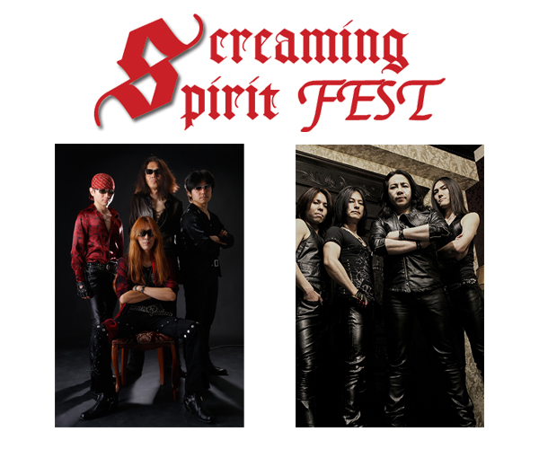 SCREAMING SPIRIT FEST 2015