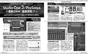 YG1510 PreSonus Notion 5 page