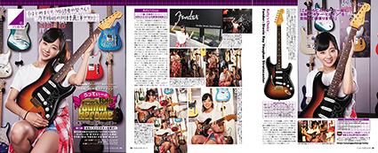 rgh-yg1510-page-173