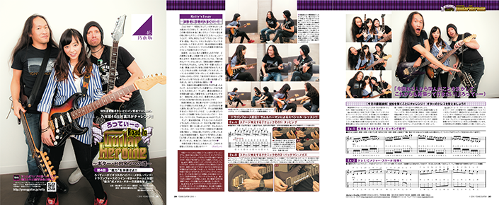 rgh-yg1601-page