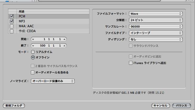 160829-daw1