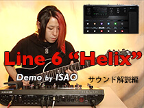 yg1609-helix-210x158