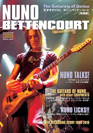 genius-guitarist-nuno426