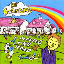 Hi-STANDARD『MAKING THE ROAD』(1999年)
