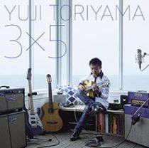 YUJI TORIYAMA - 3×5