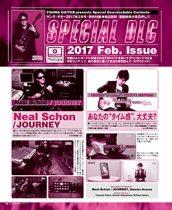 P048 スペシャル・ダウンロード・コンテンツ内容