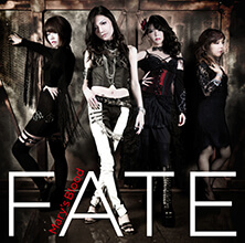 Mary's Blood - FATE