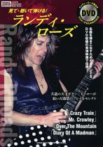 play-randy-rhoads