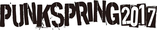 ps17-logo