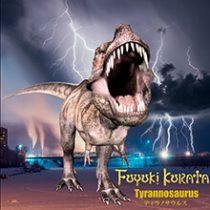 FUYUKI KURATA - Tyrannosaurus