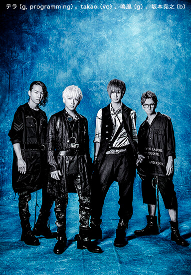 foxtails-band