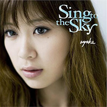 絢香 - Sing to the Sky