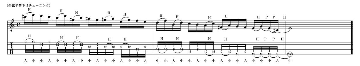 Ex-2 ニック流レガート・リック(ストレッチ編)