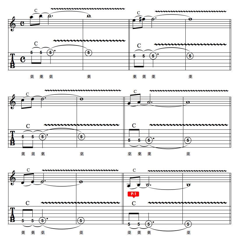 Ex-2 チョーキング・ヴィブラートをすべての弦で行なう