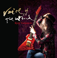 Kyoji Yamamoto - Voice of The Wind