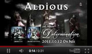 動画:アルディアス 新作&オフィシャルブック同時発売