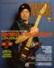 ヤング・ギター2011年11月号まもなく発売!