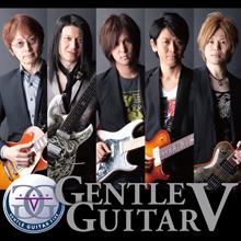 GENTLE GUITAR V/GENTLE GUITAR V