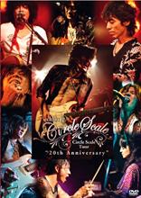 LIVE! Ichiro Circle Scale Tour 20th Anniversary Final/ichiro