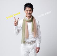 Smile Smile/AKIRA JIMBO