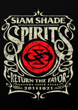 SIAM SHADE SPIRITS 〜RETURN THE FAVOR〜/SIAM SHADE