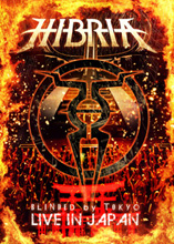 BLINDED BY TOKYO LINE IN JAPAN/HIBRIA