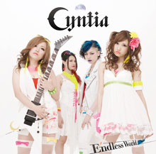 Endless World/Cyntia