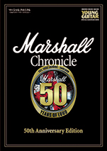 MARSHALL CHRONICLE~50th Anniversary Edition~<br /></noscript><img class=