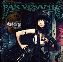 PAX VESANIA/妖精帝國