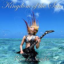 Kingdom of the Sun/Rie a.k.a Suzaku