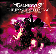 THE IRONHEARTED FLAG Vol.2:REFORMATION SIDE/GALNERYUS