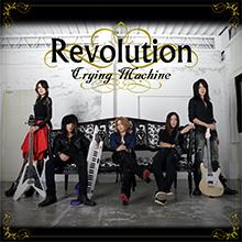 Revolution/Crying Machine