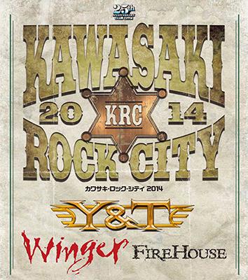 KAWASAKI ROCK CITY 2014 – デイヴ・メニケッティ&ジョン・ナイマン(Y&T)からのメッセージを公開!