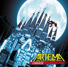 STARGAZER/ARTEMA