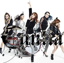 Limit Break/Cyntia