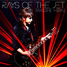 RAYS OF THE JET/TAKESHI HIRAI