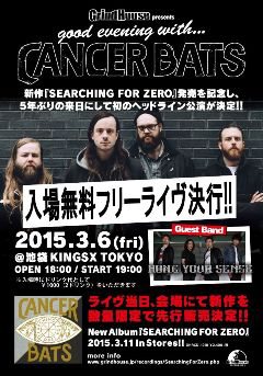 CANCER BATS - 201503 Flyer