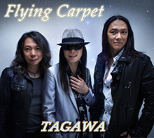 Flying Carpet/TAGAWA