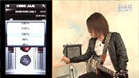 Roland CUBE JAMを使いコナす!! デモンストレーション動画