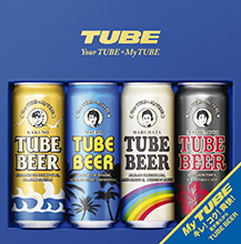 Your TUBE + My TUBE/TUBE