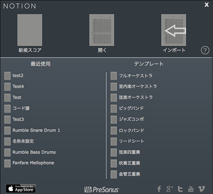 notion5-2-6_template