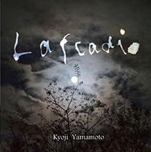 Lafcadio/KYOJI YAMAMOTO