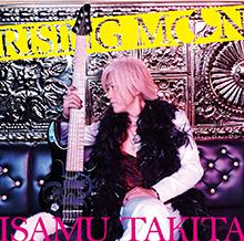 RISING MOON/ISAMU TAKITA